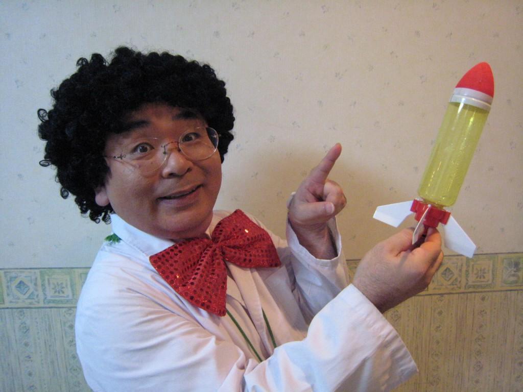 モジャ博士①