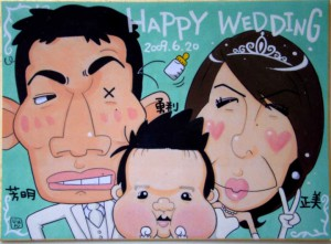 200906happywedding02