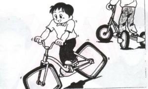 変形自転車に乗ろう!(変わり種自転車)