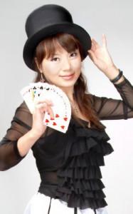MG021 女性マジック