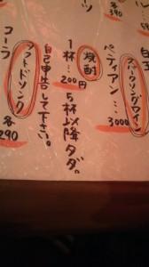 2010101621090001 - コピー