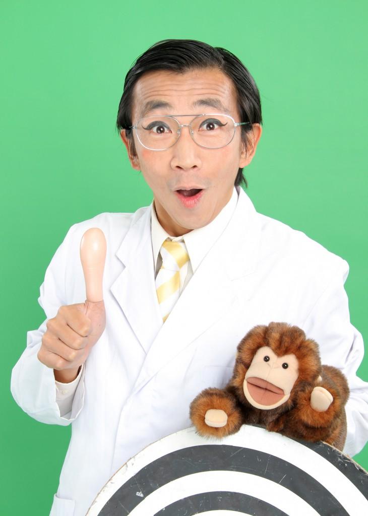 くす田博士バスト